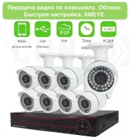 KIT8AHD135M.Full HD. Комплект видеонаблюдения на 8 уличных камер.