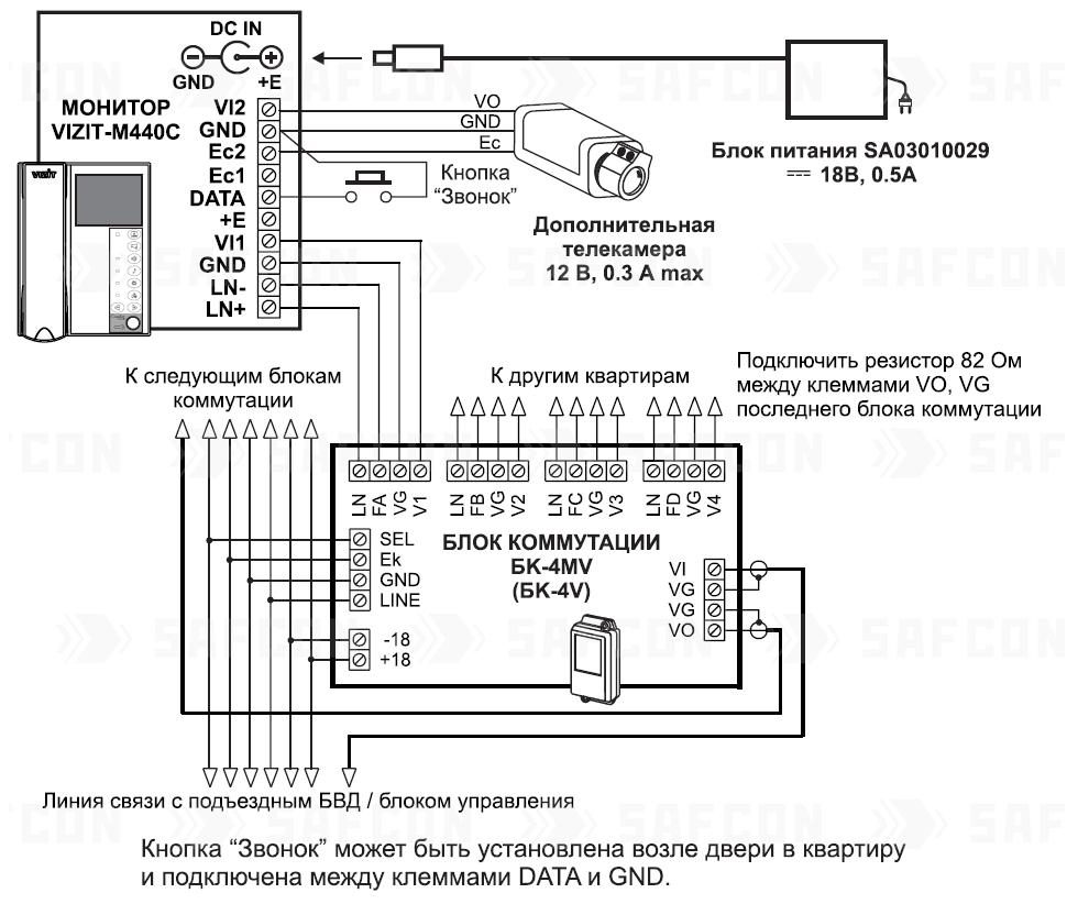 Схемы Домофоны - Схемы подключения. Принципиальные электричекские схемы 67