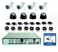 KIT8AHD135M-300B.HD720P. Комплект системы видеонаблюдения на 8 камер.