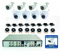 KIT8AHD135M-300W.HD720P. Комплект системы видеонаблюдения на 8 камер.