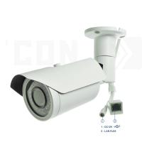 IP камеры 2Мп HD (1080P), IP камеры 1Мп HD (720P ... - SAFCON